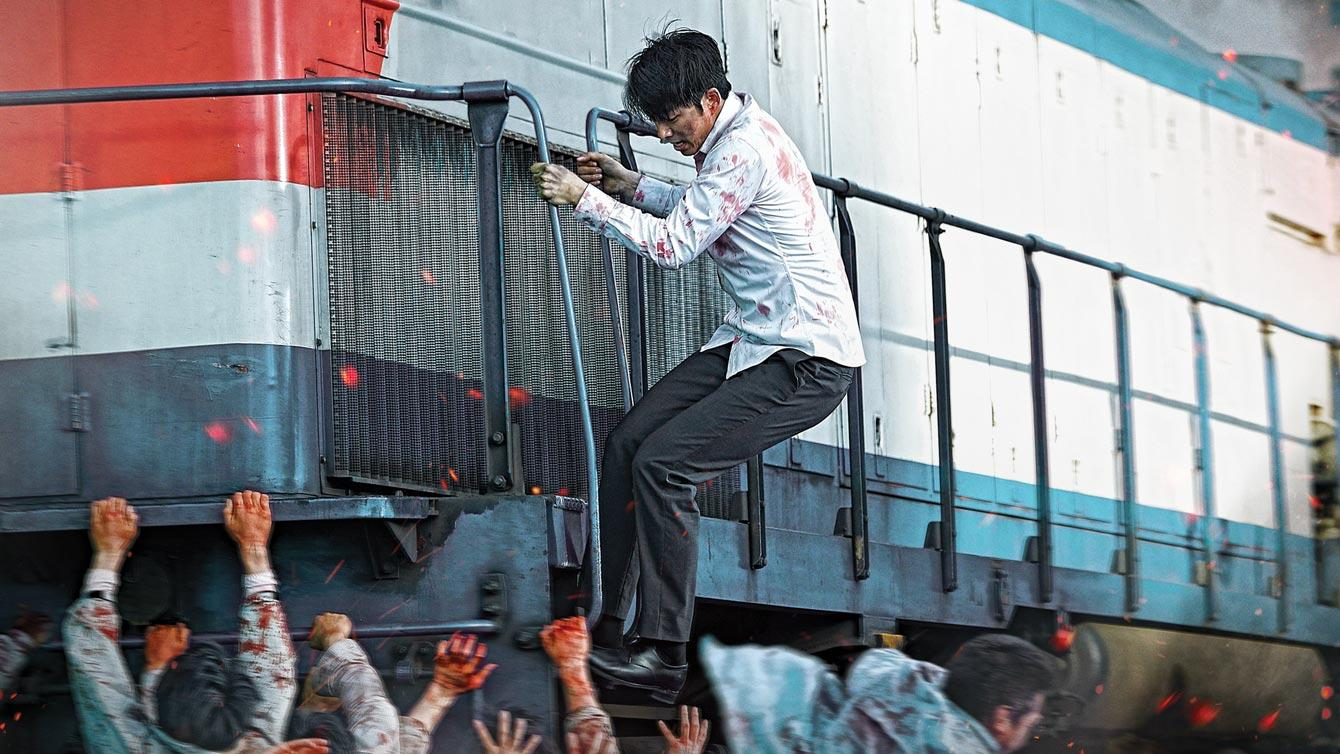A scene from the movie 'Train to Busan'